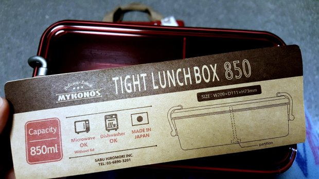 Bento Style Lunch Boxes for Adults - Care Instructions