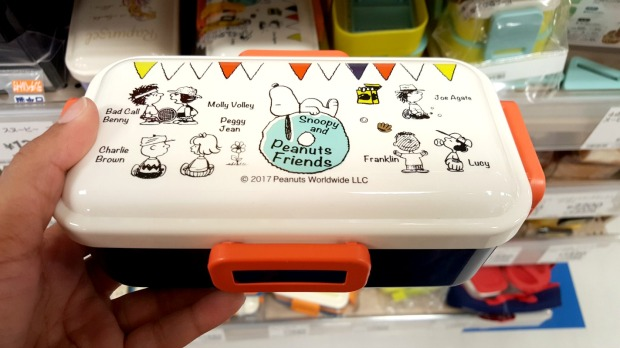 Bento Style Lunch Boxes for Adults - Snoopy