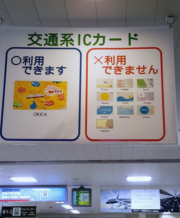 Getting Around Okinawa Without a Car - IC Cards