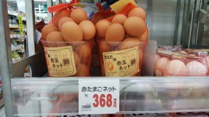 How Okinawa is Different from Mainland Japan - Cheap Food